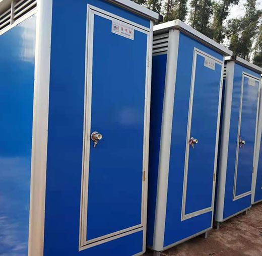 移动公厕厂家