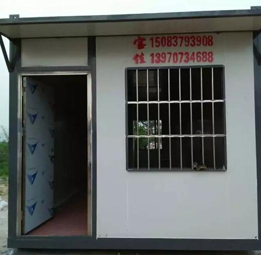 住人集装箱租赁